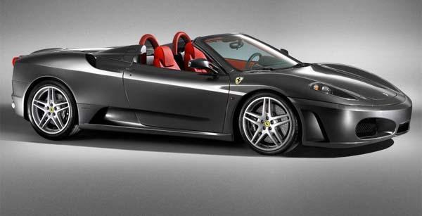 Free-Ferrari-Wallpaper_2005201104