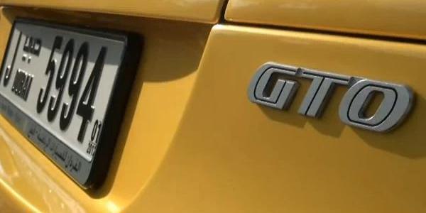 GTO000
