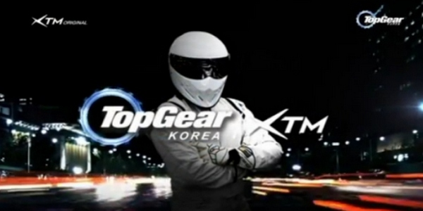 top_gear_korea