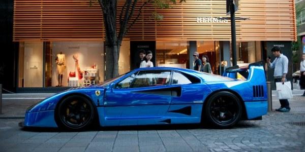 FerrariF40Blu01