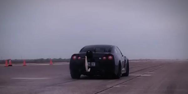 GT-R-1
