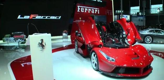 http://www.speedfans.fr/wp-content/uploads/2013/04/ferrari2.jpg