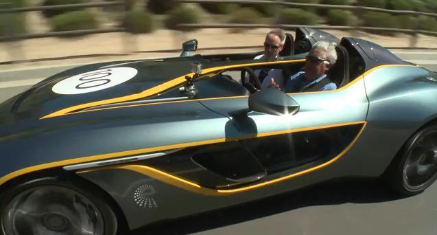 aston martin cc 100 concept