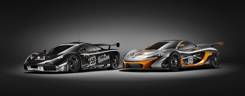 McLaren GTR pair front