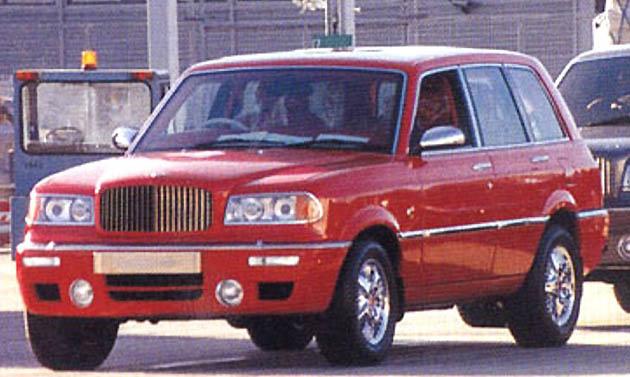En 1994, Bentley avait fabriqué six de ces SUV sur base de Range P38